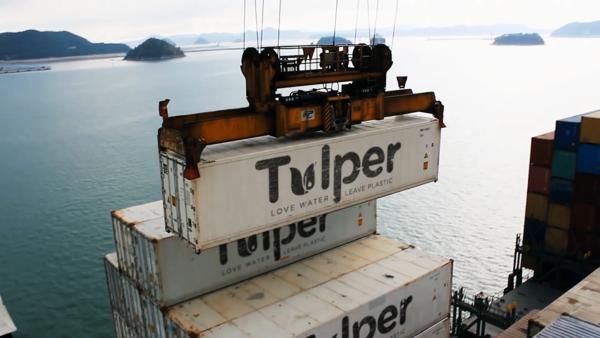 Tulper Retulp